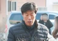 '가이드 폭행' 예천군 의원에 벌금 300만원 선고