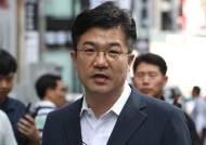 """정치자금법 위반 유죄 선고받은 송인배 """"억울함 풀겠다"""""""