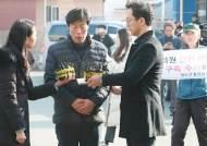 '가이드 폭행' 박종철 전 예천군의원, 1심서 벌금 300만원