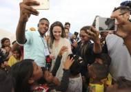 [서소문사진관]안젤리나 졸리, 베네수엘라 난민촌서 '인도적 지원' 호소