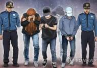 """""""광주 원룸 가면 시신 있다"""" 친구 때려죽인 무자비한 10대들"""