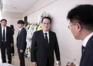 """박지원 """"北 이희호 조문단 파견…반드시 올 것이고 와야"""""""