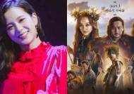 BLACKPINK JISOO Is Making A Guest Appearance On the Korean Drama Series, Arthdal Chronicles