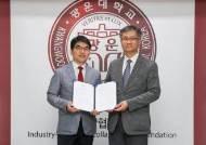 광운대 한국번역산업연구센터, 1억원 위탁업무 수주