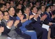 규제 '족쇄' 10년→7년…중기 가업(家業) 상속공제 수술한다