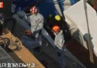수습 대원들, 예 갖춰 경례…한국인 추정 시신 잇따라 발견