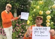 """퀸 매니저, 韓팬들에 자필 감사 편지 """"빠른 시일 내에 만나기를"""""""