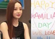 구하라, 인스타그램 활동 재개…팬클럽 향한 사랑