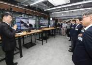 KT, 판교에 '5G 오픈랩' 오픈