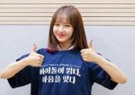 위키미키 최유정, 고양이 싱크로율↑ 낭독…'아이돌이 만난 문학'