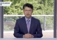 """""""정당해산 청원, 국민 질책"""" 이어…靑 """"의원 국민소환제 필요"""""""