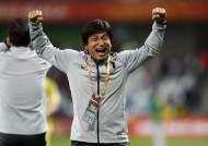 """U-20 월드컵 결승진출, 정정용 """"전반전 함정 전략, 적중했다"""""""