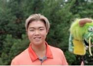 박세리 주니어챔피언십 우승해 프로대회 참가하는 10대 정용환