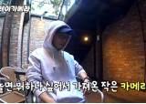 """김태호PD 유튜브 시작…""""유재석에게 카메라 맡겨봤다"""""""