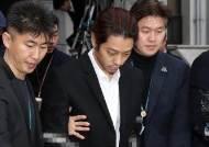"""""""정준영 몰카 유명 연예인 등장"""" 지라시 진원지는 일베·디시"""