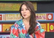 """곽정은, ♥외국인 연하남친 다니엘 튜더? """"사생활 확인불가"""""""
