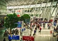 김포공항 주차대행업체 SK주차장, 6월 하반기 지속적 할인이벤트 진행