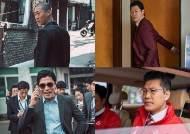 '범죄도시'→'롱리브더킹' 진선규X최귀화, 살벌 코믹 두 악당