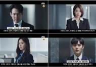 '보좌관' 이정재X신민아, 내일(13일) 카카오톡 라이브챗 출격