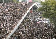 홍콩 민주화 시위…시민들, 한국어로도 상황 알리며 도움 요청