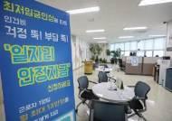 [단독] '일자리자금 영업사원' 비극···대상자 아닌데 퍼준 돈 554억