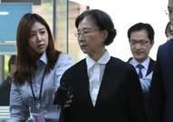 '필리핀 가사도우미 불법고용' 이명희 벌금 3000만원 구형