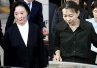 [속보] '해외명품 밀수' 조현아 모녀 징역형…집행유예로 구속 면해