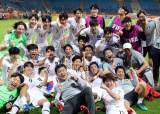 U-20 월드컵 선수들, 결승 장소 우치 입성…체력회복 집중