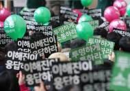 네이버 노사, 단체협약 잠정합의…육아휴직, 최대 2년까지 허용