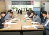 인천 중구, 영종국제도시 상수도 문제 해결에 총력