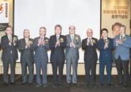 """하토야마 """"일본, 대화·협력으로 존엄성 있는 국가 돼야"""""""