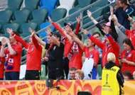 U-20 결승전 위해 '웃돈 얹은' 붉은 악마들 우치 입성