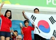"""16일 오전 1시 월드컵 결승날 전국 곳곳 """"대한민국~"""""""