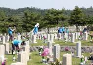 예다함, 호국보훈의 달 맞아 현충원 묘역 봉사활동 펼쳐