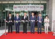 광운대, '디지털 영상편집실' 개소식 개최