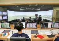 항공분야 유망직업 체험, 한국항공대 항공우주캠프