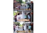 '한끼줍쇼' 정승환X산들X레나, 띵동→입성까지 속전속결 (ft. 정크박스) [종합]