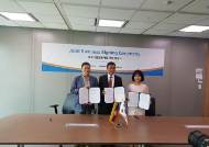 "SBS플러스-JBJ엔터 ""미얀마 공중파TV 프로그램 공동제작 협의"""
