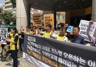 """혁신 vs 일자리 3탄···""""무인계산, 노인·장애인 쫓아낸다"""""""