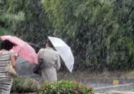 주말 전국 대부분 지역에 비…휴일엔 대체로 맑을 듯