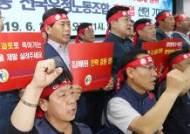 [사진] 집배원 총파업 예고 … 우편물 대란 오나