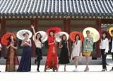 [서소문사진관] 볼거리 풍성한 아세안 종합문화 축제 '2019 아세안 <!HS>위크<!HE>'
