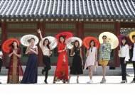 [서소문사진관] 볼거리 풍성한 아세안 종합문화 축제 '2019 아세안 위크'