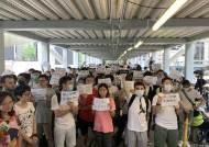 일요일 홍콩 100만 상복 시위 예고…시민들 경찰 폭력진압에 비폭력·비협조 항의