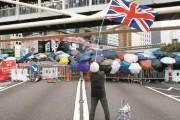 [사진] 홍콩에 등장한 유니언잭