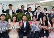 [사진] 하석주 롯데건설 대표도 '플라스틱 프리 챌린지'