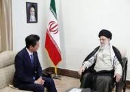 """이란 """"미국 못 믿어, 트럼프와 대화 안해"""" 퇴짜 맞은 아베"""