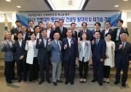 고등직업교육 상생협력과 동반성장…'2019 전문대학 동반성장 컨설팅' 발대식