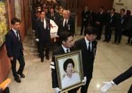 사진과 영상으로 보는 이희호 여사 사회장…배우자이자 동지인 김대중 전 대통령과 합장