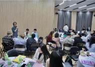 제8회 대학-지역연계수업 타운홀미팅 한예진 음향계열 참여